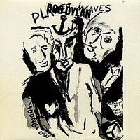 Dylan, Bob : Planet waves
