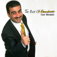 Pensselisetä Ebdo Mihamed: Best Of Pensselisetä