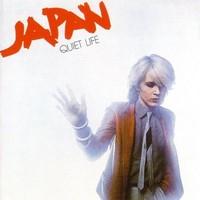 Japan: Quiet life