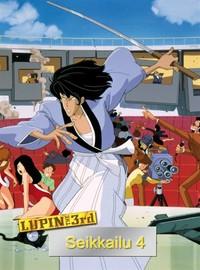 Lupin the 3rd - Seikkailu 4: Kuka viimeksi nauraa? - Lupin the 3rd 4