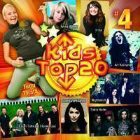 V/A : Kids Top 20 Vol 4