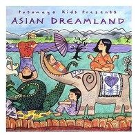 V/A: Asian dreamlands