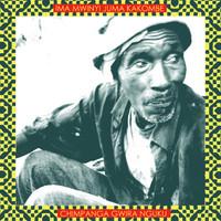 Kakombe, Ima Mwinyi Juma: Chimpanga Gwira Nguku