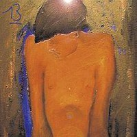 Blur: 13 -re-issue