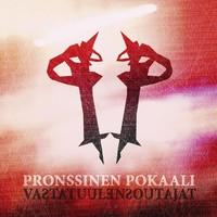 Pronssinen Pokaali: Vastatuulensoutajat -digipak