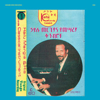 Mergia, Hailu: Hailu Mergia & his classical instrument: shemonmuanaye