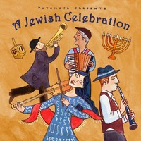 V/A: A Jewish Celebration
