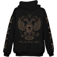 KYPCK: Bronze