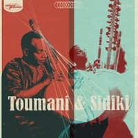 Diabate, Toumani: Toumani & Sidiki