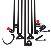 Shabazz Palaces: Lese majesty