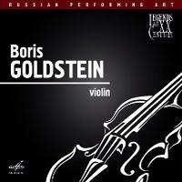 Goldstein, Boris: Boris Goldstein