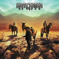Kamchatka: Long road made of gold