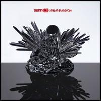 Sunn O))): Kannon