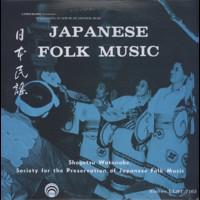 Watanabe, Shogetsu: Japanese Folk Music