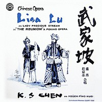 V/A: Chinese Opera: The Reunion