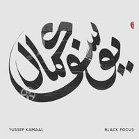 Yussef Kamaal: Black focus