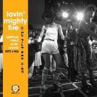V/A: Lovin' Mighty Fire: Nippon funk/ soul/ disco 1973-1983