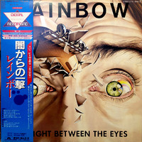 Rainbow : Straight Between The Eyes