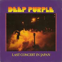 Deep Purple : Last Concert In Japan