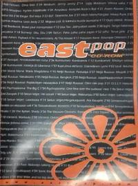 V/A: Eastpop