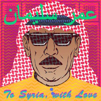Souleyman, Omar: To Syria With Love