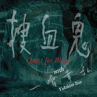 Quest For Blood With Yukihiro Isso: Quest For Blood