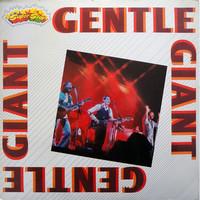 Gentle Giant : Gentle Giant