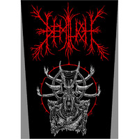 Demilich: The Classic Adversary backpatch