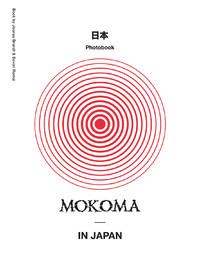 Mokoma: Mokoma in Japan