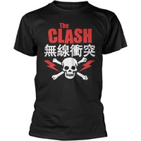 Clash: Bolt red