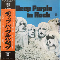 Deep Purple : In Rock