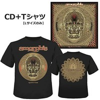 Amorphis : Queen of time