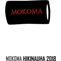 Mokoma: Logo long wristband