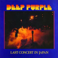 Deep Purple: Last Concert In Japan