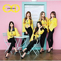 Exid: Up & down (japanese version)