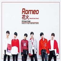 Romeo: Hanabi