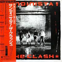 Clash : Sandinista!