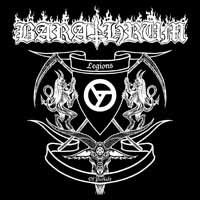 Barathrum: Legions of perkele