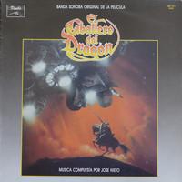 Soundtrack: Star Knight (El Caballero Del Dragón)