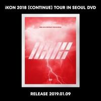 2018 continue tour in seoul