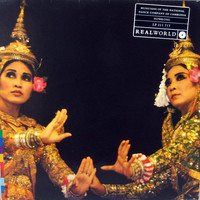 Musicians Of The National Dance Company Of Cambodia: Homrong