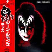 Kiss / Simmons, Gene : Gene Simmons
