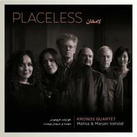 Vahdat, Masha: Placeless