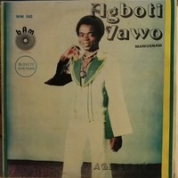 Yawo, Agboti: Mawuenam