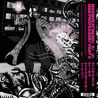 Massive Attack: Massive Attack v Mad Professor Part II (Mezzanine Remix Tapes '98)