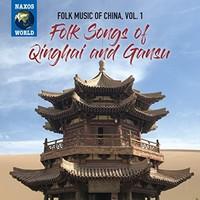 V/A: Folk music of china, vol. 1: folk songs of qinghai and gansu