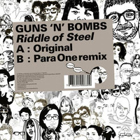 Guns N' Bombs: Riddle Of Steel