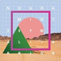 Seymali, Noura Mint: Arbina