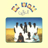 El Wali: Tiris