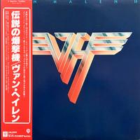 Van Halen : II